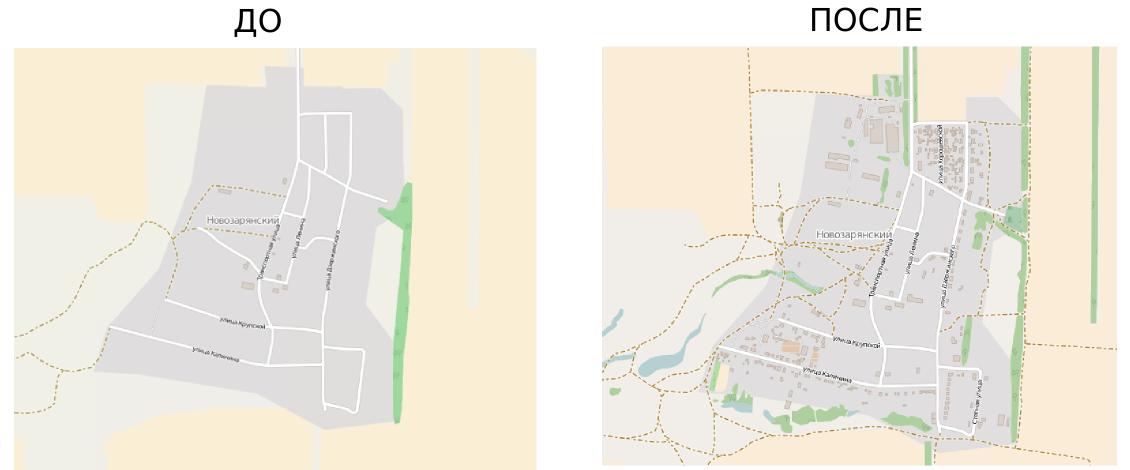 Поселок Новозаренский до и после маппинга