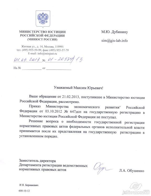 Почетные звания - разновидности знака заслуженный работник здравоохранения